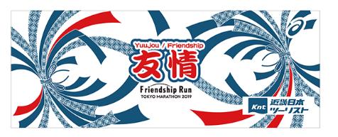 family run logo