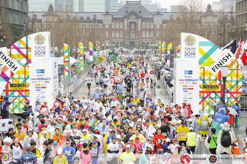 Tokyo Marathon finish line