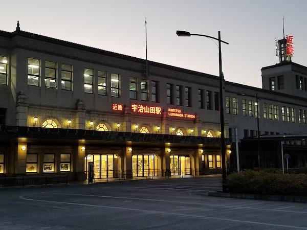 Uji Yamada station