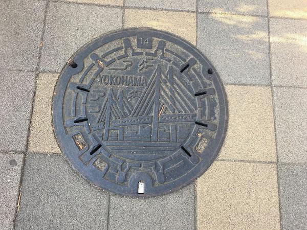 Manhole cover in Yokohama, Japan