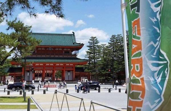 great earth kyoto venue