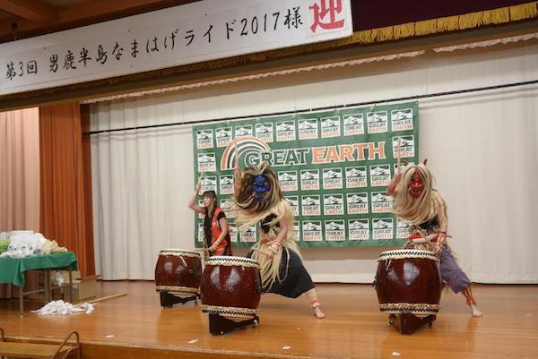 drum show before great earth akita oga ride