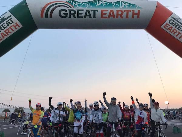 start of Great Earth Miyazaki ride