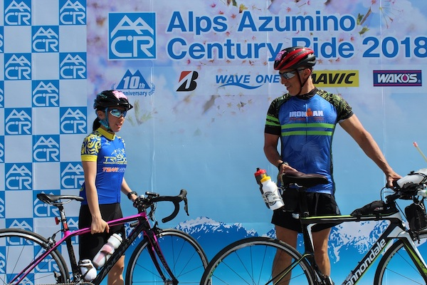 participants of Alps Azumino Century Ride