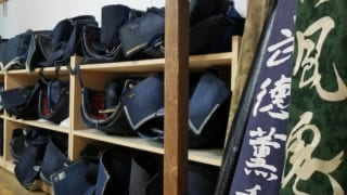 Sports Tourism in Japan: Budo and the Outdoors
