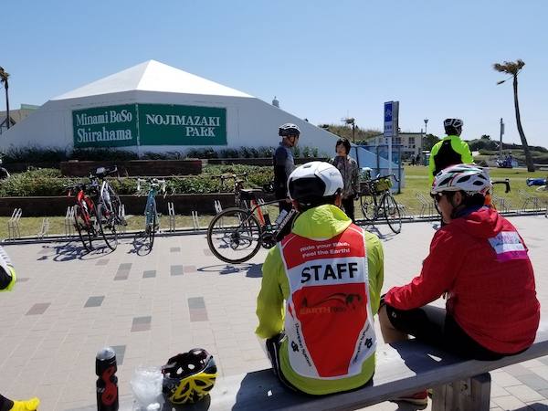 Great earth staff with cyclist