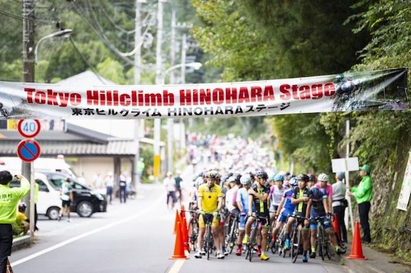 start line of tokyo hillclimb series - hinohara stage