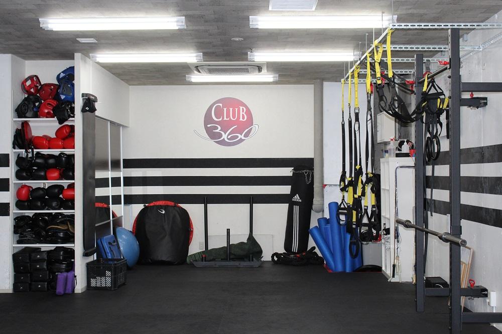 Club 360 gym in Tokyo