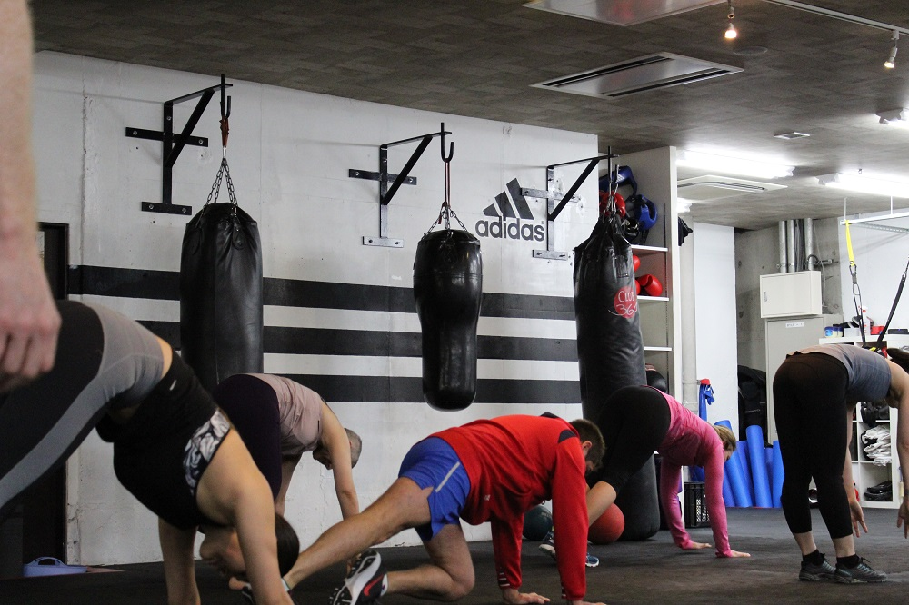 Gym n Japan
