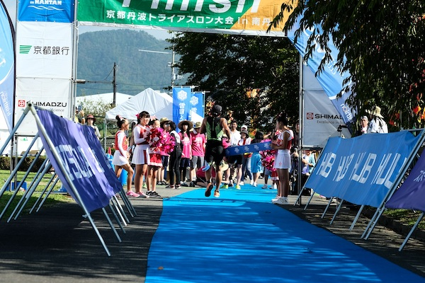 Finish line at Kyoto Tamba Triathlon