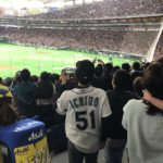 Farewell, Ichiro