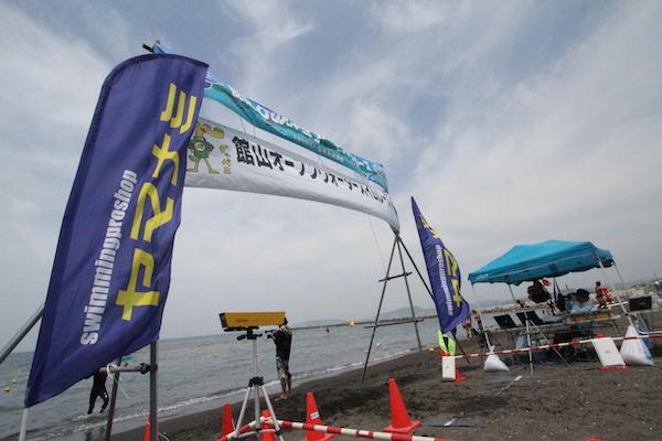 Start line at Tateyama Open Water Swim