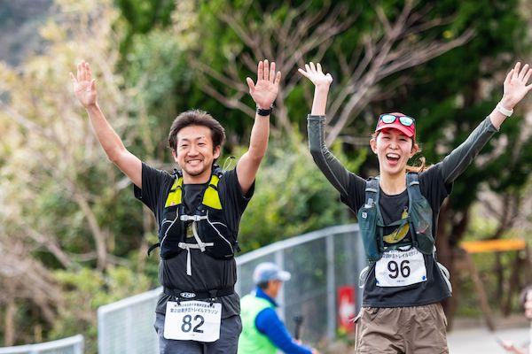 runners during minami izu trail race