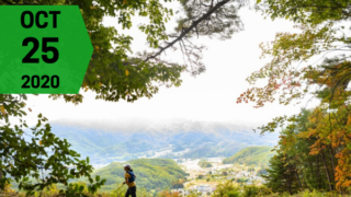 Shinshu Tenku Trail Race