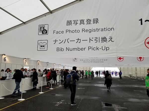 Inside registration tent for 2019 Tokyo Marathon