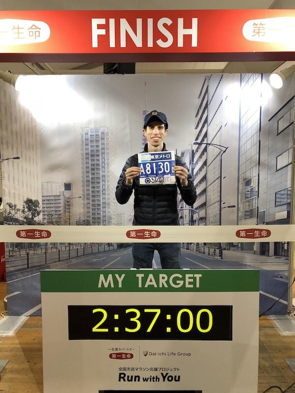 Dan at Tokyo Marathon Expo