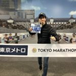 Completing Tokyo: One Dan's Journey to the Tokyo Marathon (Part 2)