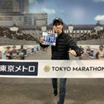 Completing Tokyo: One Dan's Journey to the Tokyo Marathon (Part 2)