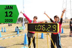 Nagoya Smile Marathon Special Edition: Toyota Stadium