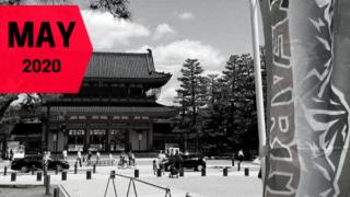 Great Earth Kyoto Ride Circus