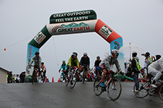 start of great earth tottori ride