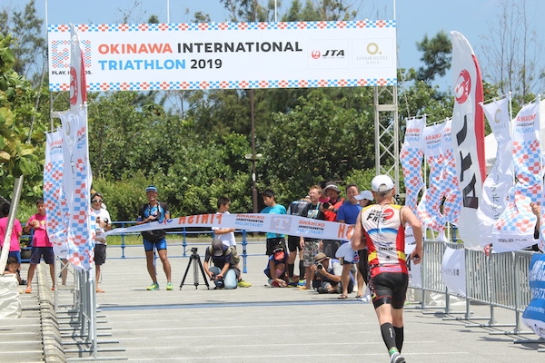 Okinawa International Triathlon finish line