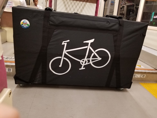 Lightweight bike box