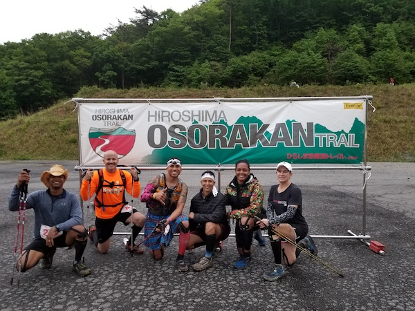 participants of the hiroshima osorakan trail race