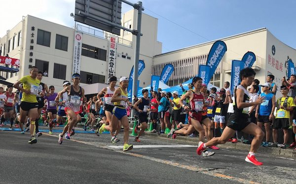 runners during Mt. Fuji Summit race