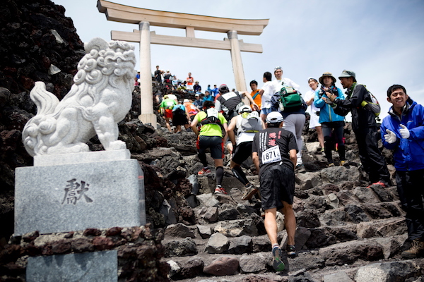 runners during Mt. Fuji Summit race