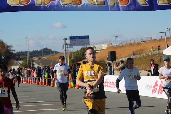 Finish line at Oise-san Marathon
