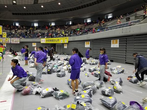 Bag drop at 2019 Oise-san Marathon