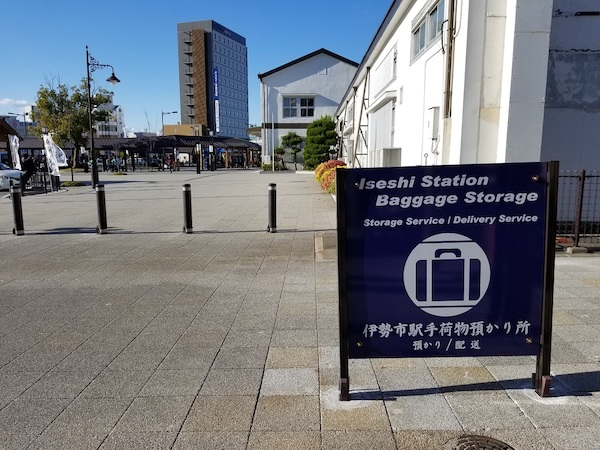 Iseshi train station