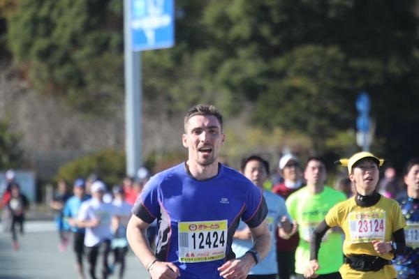 Runner at Ise Half Marathon