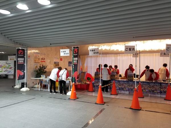 2019 Oise-san Marathon information area