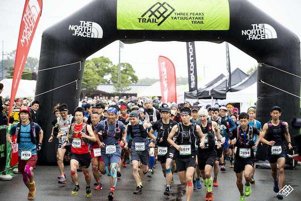 start of Three Peaks Yatsugatake race