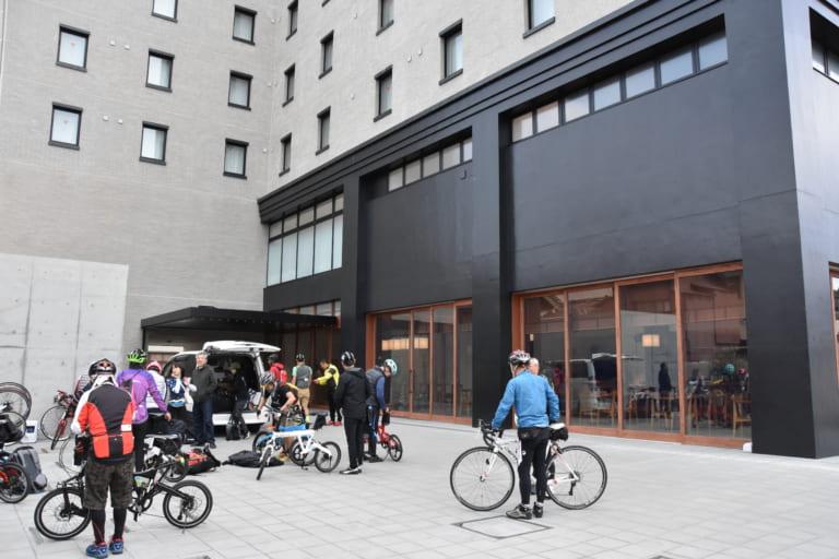 Japan cycling tour start