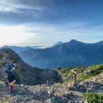 The Best Trail Races In Japan: Up To 42KM