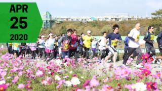 50th Nagoya Smile Marathon