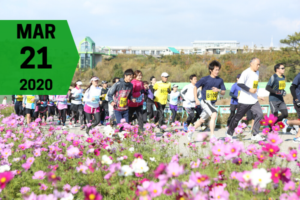 49th Nagoya Smile Marathon