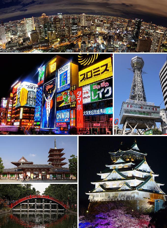Osaka montage