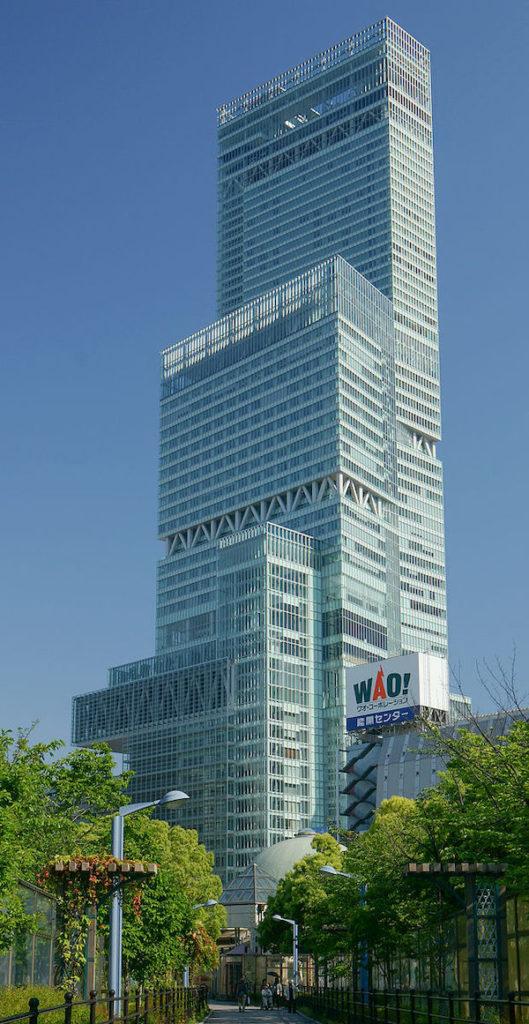 Abeno Harukas building