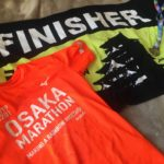Osaka Marathon: Japan's Other Big City Race
