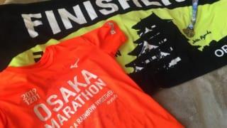 Osaka Marathon: Japan's Other Big City Race