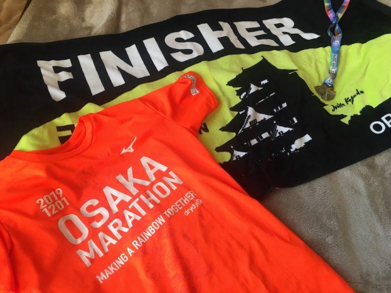 Osaka Marathon entitlements