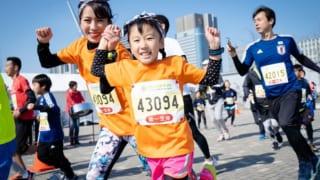 Tokyo Marathon 2020: Pre-Race Festa