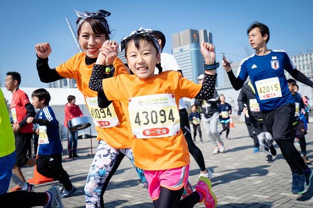 kid during family run