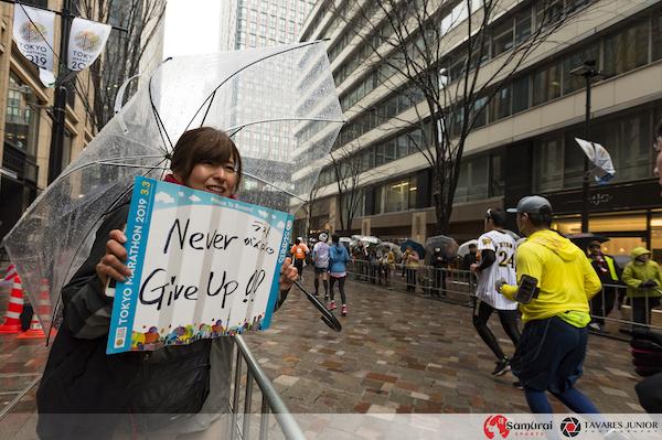 spectators during tokyo marathon
