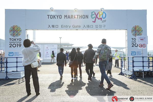 tokyo marathon expo enterance