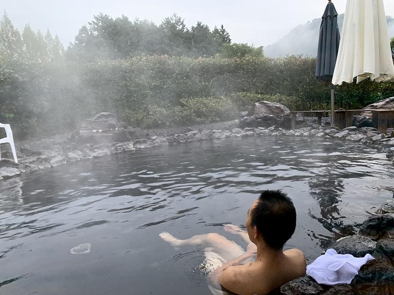 hotel onsen